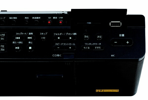 東芝TOSHIBATY-ANX1(K)CDラジオAurexシリーズ[Bluetooth対応/ワイドFM対応][TYANX1K]