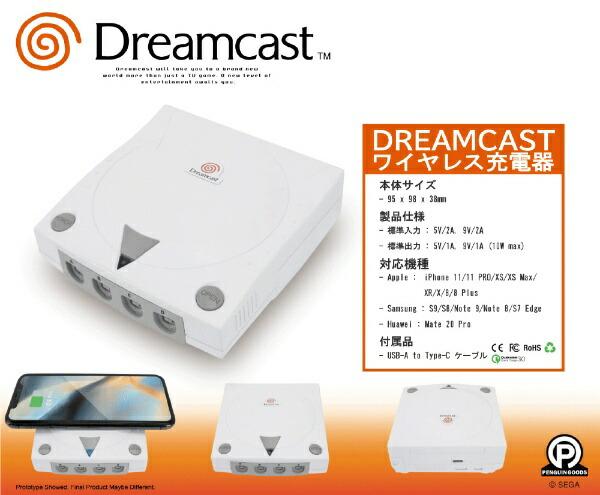 ジェネシスカンパニーJENESISDreamcastワイヤレス充電器ホワイトPWCX003[PWCX003]