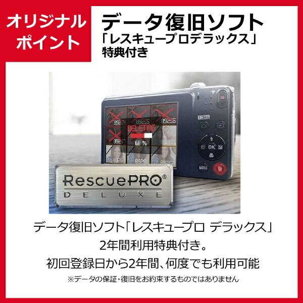 サンディスクSanDiskSDHCカードExtremePLUS(エクストリームプラス)SDSDXSF-032G-JBJCP[32GB/Class10][SDSDXSF032GJBJCP]【point_rb】