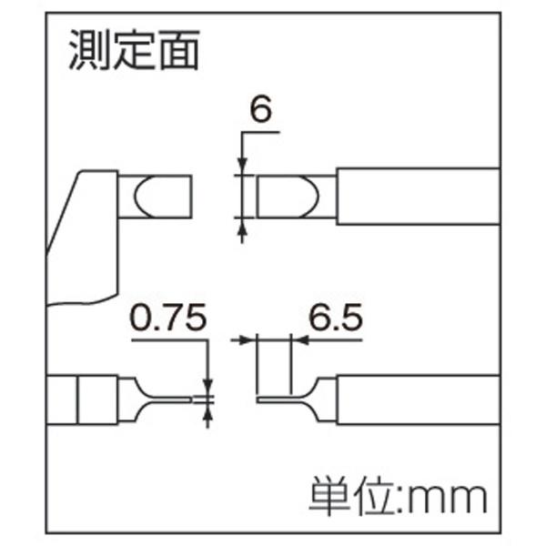 新潟精機SK直進式ブレードマイクロメータMC201-25BA