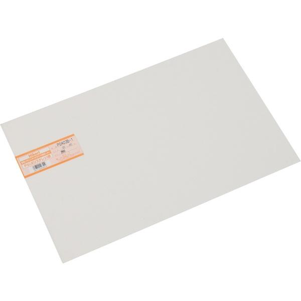 光HIKARI光ポリスチレン板透明300×450×0.5mmPS4035-1