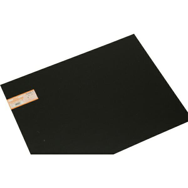 光HIKARI光ポリスチレン板黒450×600×0.5mmPS4055-3