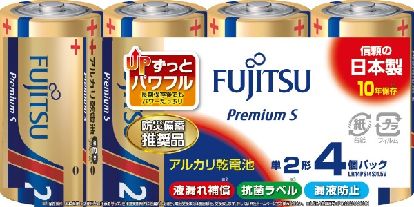 FDKエフディーケイアルカリ単2(4個パック)PremiumSLR14FP(4S)[4本/アルカリ]