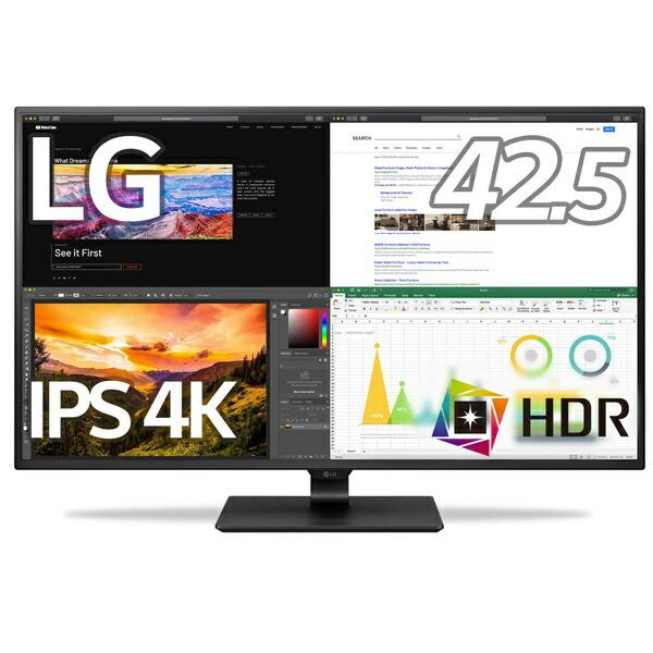 LG4KPCモニター43UN700-B[42.5型/ワイド/4K(3840×2160)][42.5インチ液晶ディスプレイ][43UN700B]