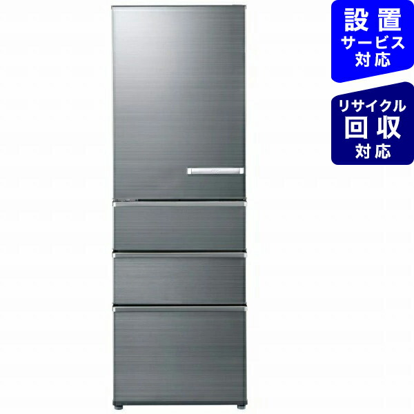 AQUAアクア《基本設置料金セット》AQR-SV38JL-S冷蔵庫SVシリーズチタニウムシルバー[4ドア/左開きタイプ/375L][冷蔵庫大型AQRSV38JL_S]