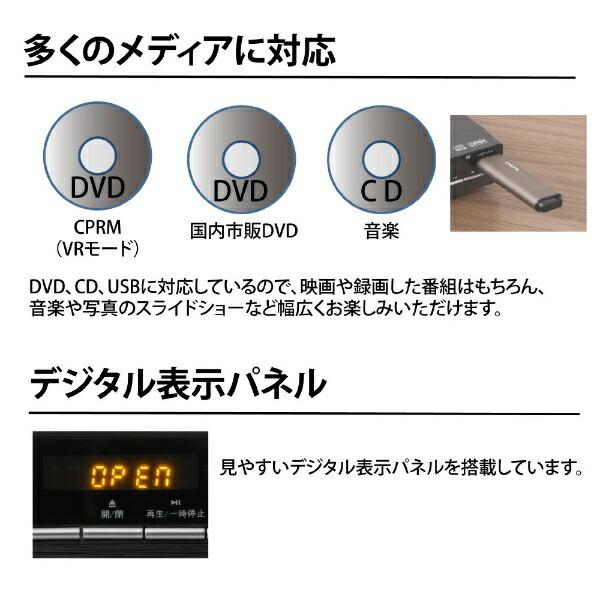 ウィンコドWINCODTH-DVD01DVDプレーヤーTOHOTAIYOブラック[再生専用]TOHOTAIYOブラックTH-DVD01[再生専用][THDVD01]