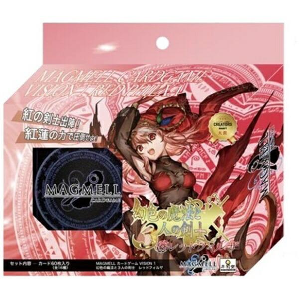 半月堂MAGMEELLVision01幻色の魔法と3人の剣士レッドフィルザ