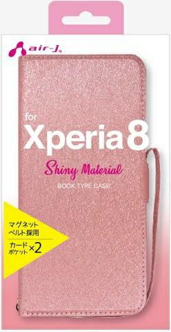 エアージェイair-JXperia8シャイニー手帳型ケースPKACXP8SHYPK