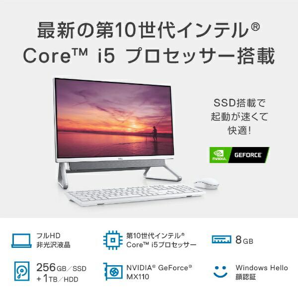 DELLデルFI557-9WHBSCデスクトップパソコンInspiron245490シルバー[23.8型/intelCorei5/HDD:1TB/SSD:256GB/メモリ:8GB/2019年秋冬モデル][23.8インチoffice付き新品一体型windows10]