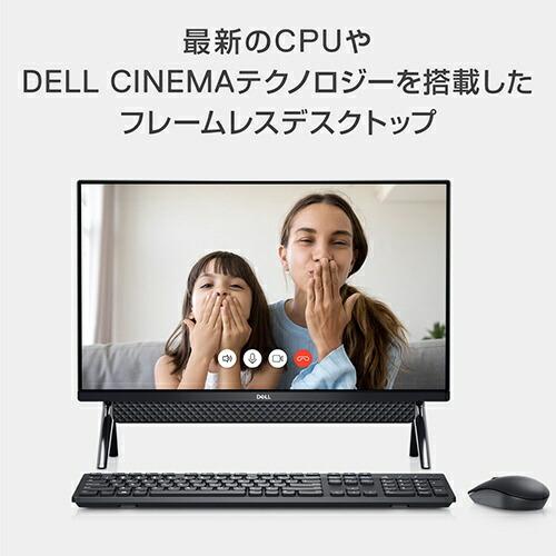 DELLデルFI779-9WHBBCデスクトップパソコンInspiron277790ブラック[27型/HDD:1TB/SSD:256GB/メモリ:16GB/2019年秋冬モデル][27インチoffice付き新品一体型windows10]