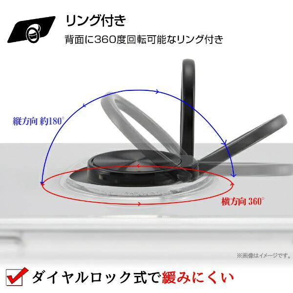 イングレムIngremXperia8TPUソフトケースリング付/ブロンズIN-RXP8TC30/BZMブロンズ