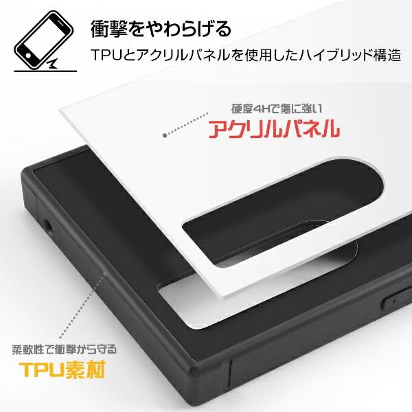 イングレムIngremXperia5耐衝撃ハイブリッドケースKAKU/パープルIQ-RXP5K3TB/Vパープル