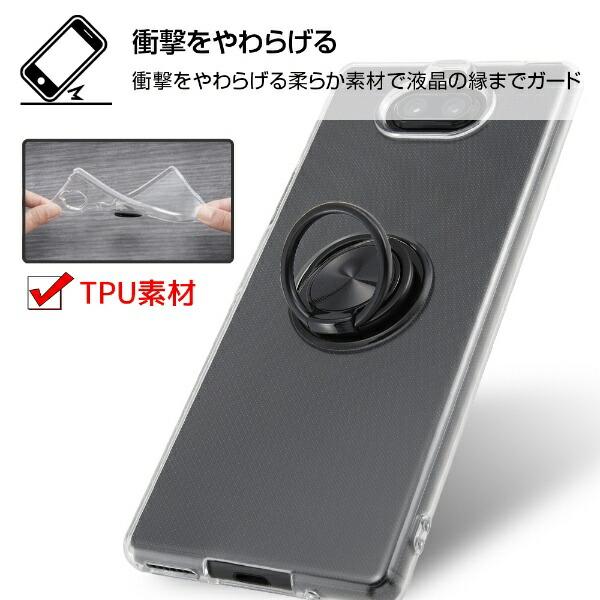 イングレムIngremXperia8TPUソフトケースリング付/レッドIN-RXP8TC30/RMレッド