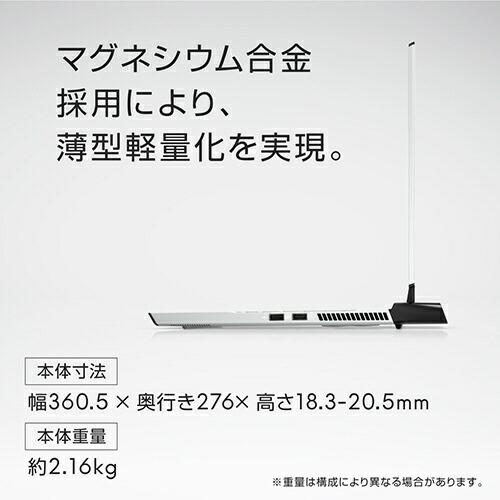 DELLデルゲーミングノートパソコンALIENWAREm15R2ルナライト(シルバーホワイト)NAM85VR-9WL[15.6型/intelCorei7/SSD:512GB/メモリ:16GB/2019年秋冬モデル][NAM85VR9WL]