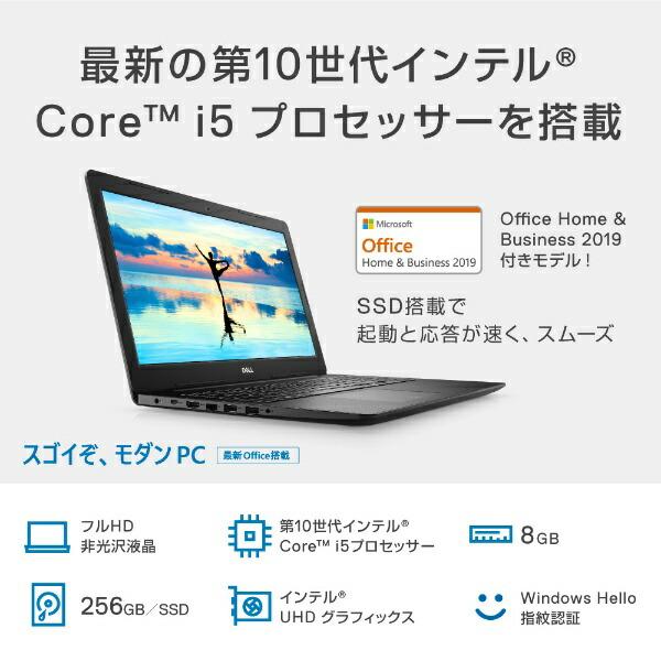 DELLデルNI355L-9WHBBノートパソコンInspiron153593ブラック[15.6型/intelCorei5/SSD:256GB/メモリ:8GB/2019年秋冬モデル][15.6インチoffice付き新品windows10NI355L9WHBB]