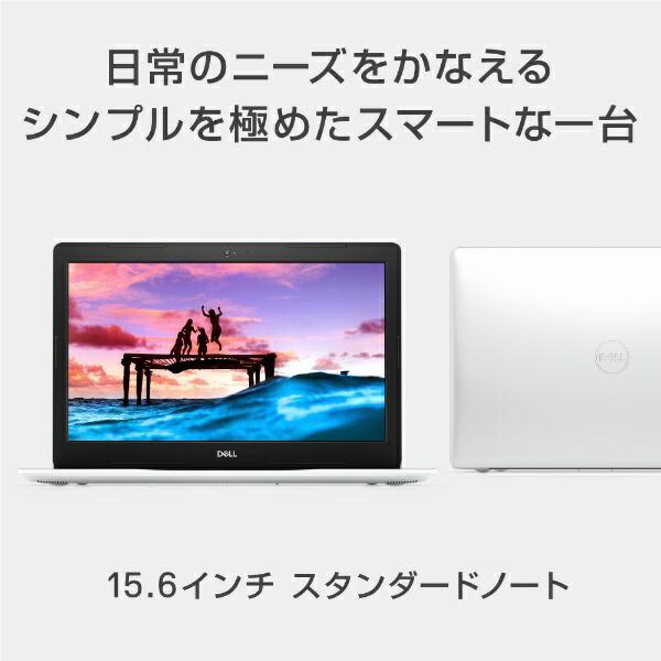 DELLデルNI375L-9WHBWノートパソコンInspiron153593ホワイト[15.6型/intelCorei7/SSD:512GB/メモリ:8GB/2019年秋冬モデル][NI375L9WHBW]