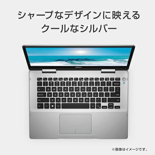 DELLデルMI534CP-9WHBCノートパソコンInspiron1454912-in-1シルバー[14.0型/intelCorei3/SSD:256GB/メモリ:4GB/2019年秋冬モデル][14インチoffice付き新品windows10MI534CP9WHBC]