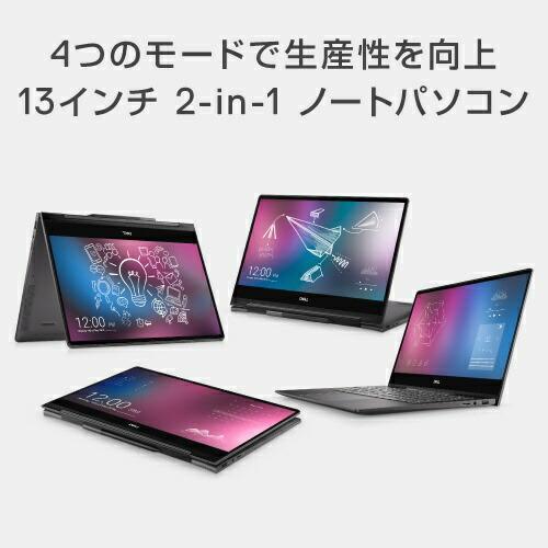 DELLデルMI773CP-9WHBCノートパソコンInspiron1373912-in-1ブラック[13.3型/intelCorei7/SSD:512GB/メモリ:8GB/2019年秋冬モデル][13.3インチoffice付き新品windows10]