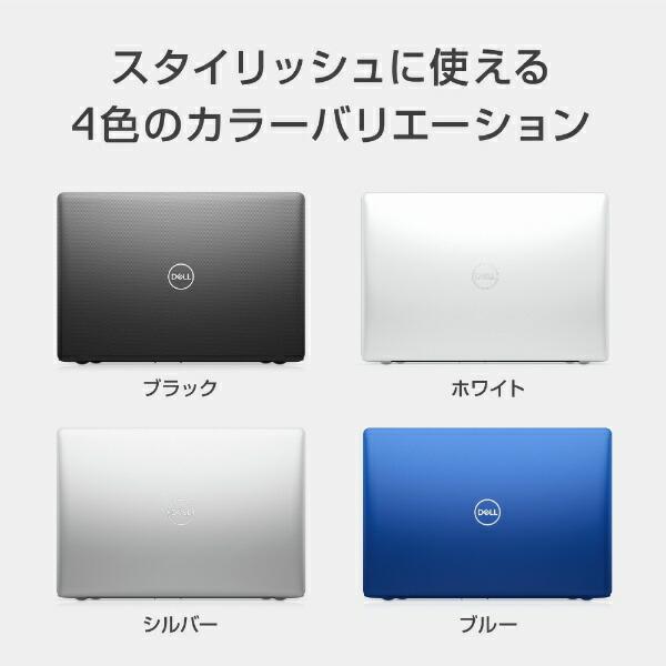 DELLデルNI375L-9WHBSノートパソコンInspiron153593シルバー[15.6型/intelCorei7/SSD:512GB/メモリ:8GB/2019年秋冬モデル][15.6インチoffice付き新品windows10NI375L9WHBS]