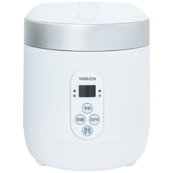 ヤマゼンYAMAZEN炊飯器ホワイトYJG-M150-W[マイコン/1.5合][炊飯器一人暮らしYJGM150]