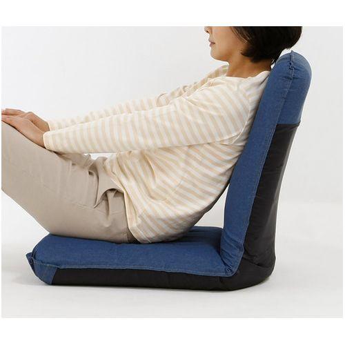 ファミリーライフFamily-life整体師さんが推奨する健康ストレッチ座椅子375520ブルー