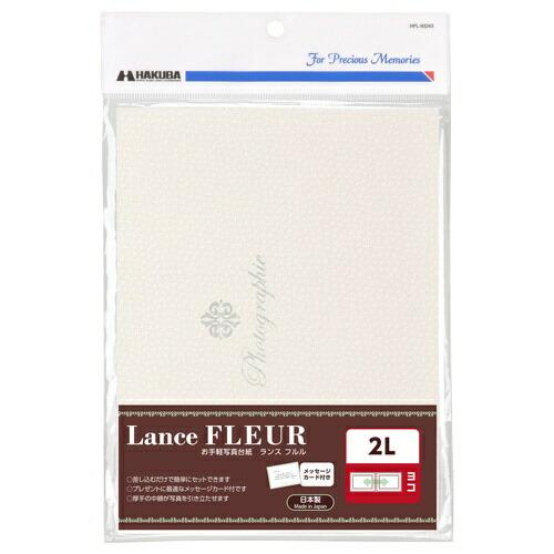 ハクバHAKUBA写真台紙ランスフルル2L(カビネ)サイズ2面(ヨコ・ヨコ)MRCFL-2LY2CRクリーム[ヨコ/2Lサイズ・キャビネサイズ/2面]