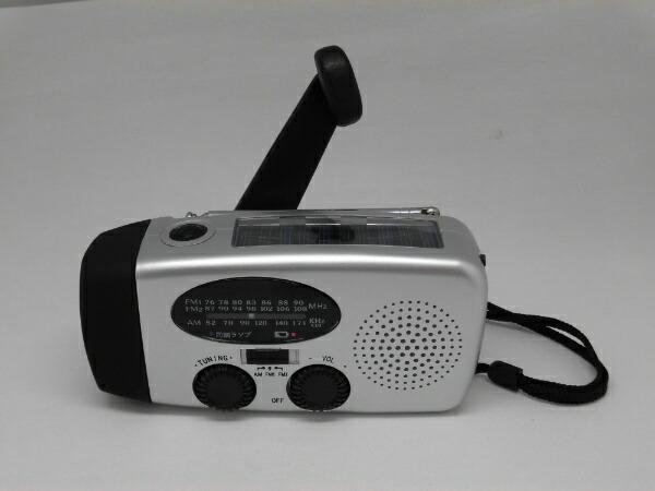 ヒースHI-SSソーラー手回し充電機能付き防災ラジオHI7SV[防滴ラジオ/AM/FM/ワイドFM対応][HI7SV]