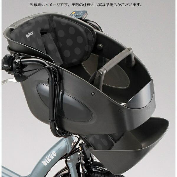 ブリヂストンBRIDGESTONE20型電動アシスト自転車ビッケポーラーe【blackedition】(クロツヤケシ/3段変速)BRCC40【2020年モデル】【組立商品につき返品不可】【point_rb】【代金引換配送不可】