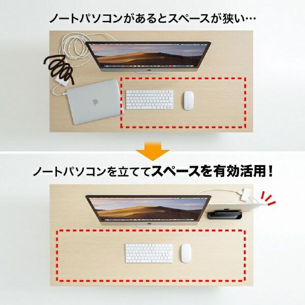 サンワサプライSANWASUPPLYノートパソコンスタンド[厚み〜25mm]アクリル縦置きタイプPDA-STN32BKブラック[PDASTN32BK]