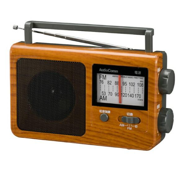 オーム電機OHMELECTRICホームラジオ木目調RAD-T780Z-WK[AM/FM/ワイドFM対応][RADT780ZWK]