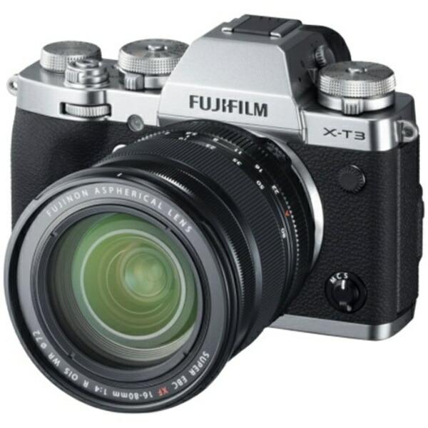 富士フイルムFUJIFILMX-T3ミラーレス一眼カメラXF16-80mmレンズキットシルバー[ズームレンズ][FXT3LK1680S]