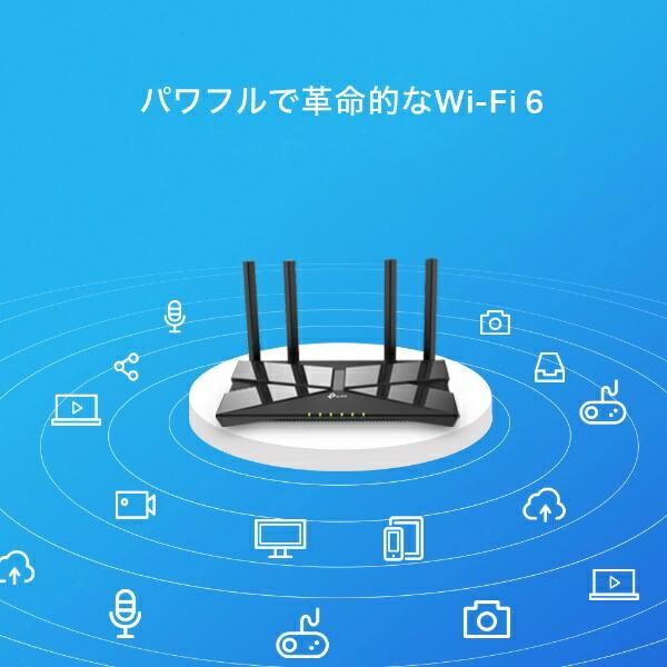 TP-LinkArcherAX10wifiルーターAX1500[Wi-Fi6(ax)/ac/n/a/g/b][無線LANルーター][ARCHERAX10]