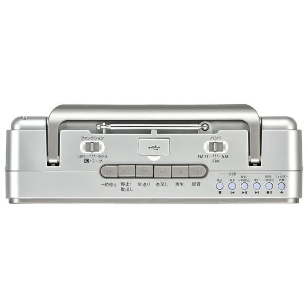 オーム電機OHMELECTRICラジカセRCS-SU950R[ワイドFM対応][RCSSU950R]
