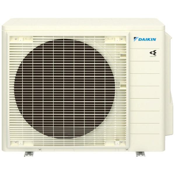 ダイキンDAIKINS40XTDXP-Wエアコン2020年DXシリース[寒冷地モデル]ホワイト[おもに14畳用/200V][F40XTDXP+R40XDXP]