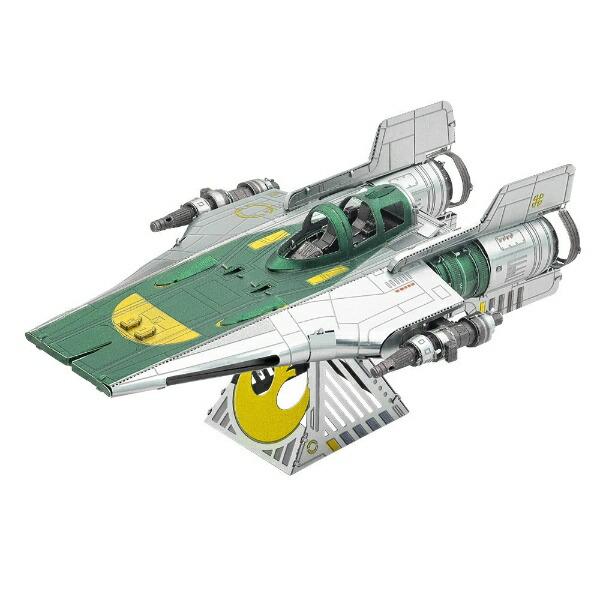 テンヨーメタリックナノパズルW-ME-037MRESISTANCEA-WINGFIGHTER
