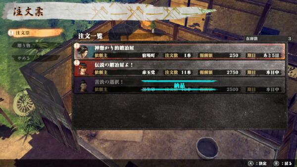 スパイクチュンソフトSpikeChunsoft侍道外伝KATANAKAMI【PS4】【代金引換配送不可】