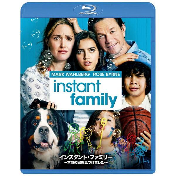 NBCユニバーサルNBCUniversalEntertainmentインスタント・ファミリー〜本当の家族見つけました〜【ブルーレイ】