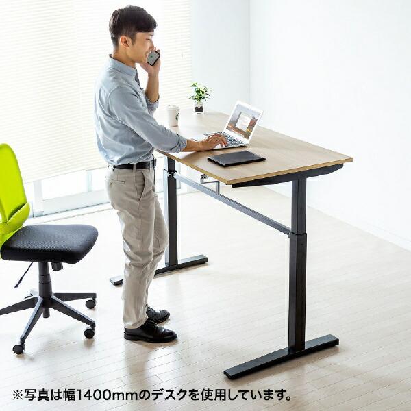 サンワサプライSANWASUPPLY手動昇降デスク(W1200×D700mm)ERD-SH12070LMN薄い木目