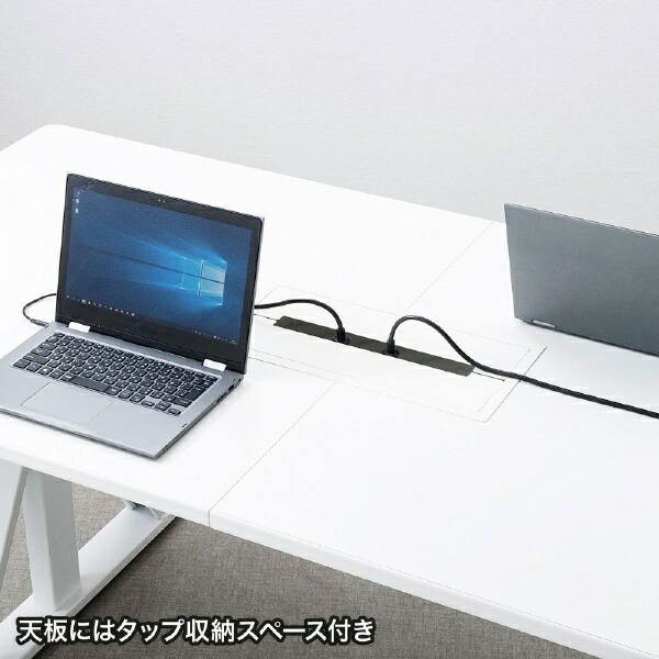 サンワサプライSANWASUPPLY電動昇降ミーティングデスク(W2100×D1200m)ERD-MTGN210120Wホワイト