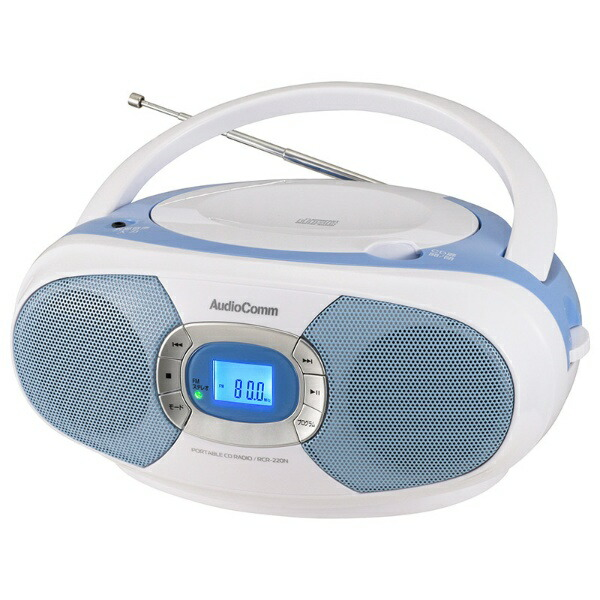 オーム電機OHMELECTRICCDラジオRCR-220N-Aブルー[ワイドFM対応][RCR220NA]