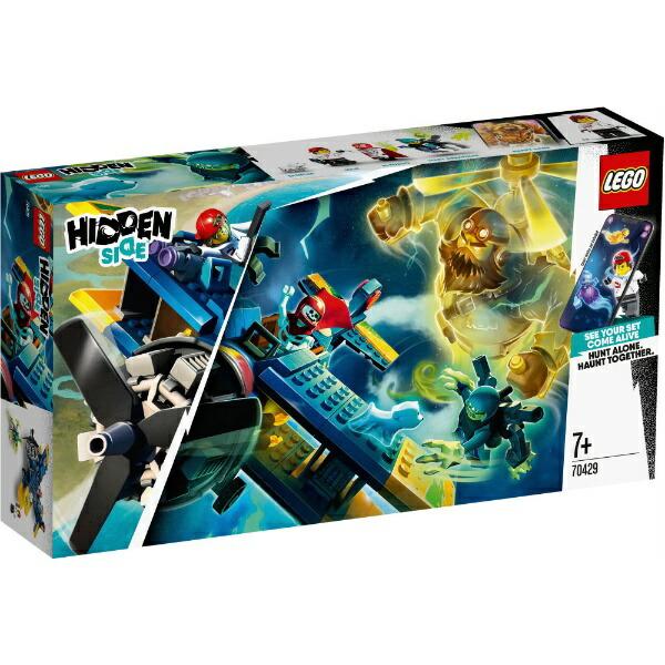 レゴ(LEGO) ヒドゥンサイド エル・フエゴのスタント飛行機 70429