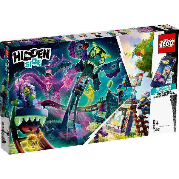 レゴ(LEGO) ヒドゥンサイド ゴーストのいる遊園地 70432