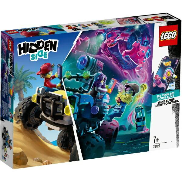 レゴ(LEGO) ヒドゥンサイド ジャックのビーチバギー 70428