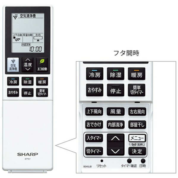 シャープSHARP【標準工事費込み】エアコン2020年Airest(エアレスト)L-Pシリーズホワイト系AY-L22P-W[おもに6畳用/100V][AYL22P+AUL22PY]