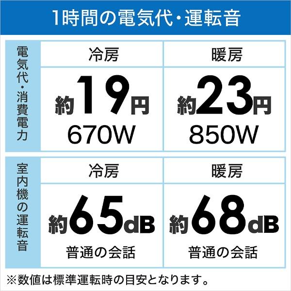 シャープSHARP【標準工事費込み】エアコン2020年Airest(エアレスト)L-Pシリーズホワイト系AY-L28P-W[おもに10畳用/100V][AYL28P+AUL28PY]