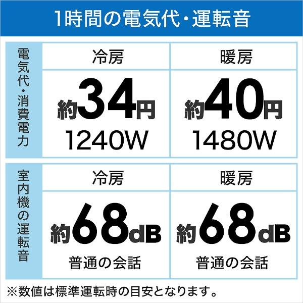 シャープSHARPエアコン2020年Airest(エアレスト)L-Pシリーズホワイト系AY-L40P-W[おもに14畳用/100V][AYL40P+AUL40PY]