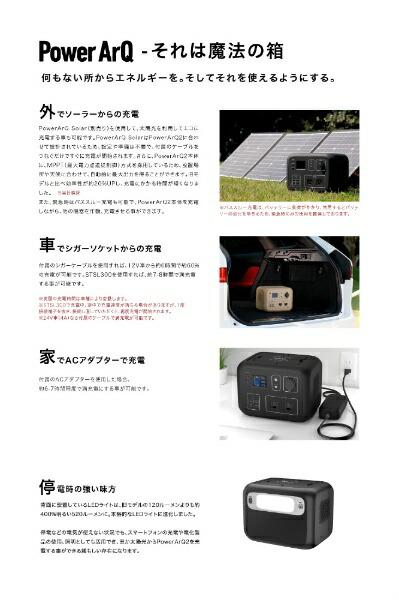 加島商事SmartTapポータブル電源PowerArQ2500Whオリーブドラブ