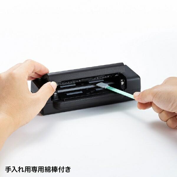 サンワサプライSANWASUPPLYPSC-15UB名刺スキャナ両面スキャン対応[A6サイズ/USB][PSC15UB]