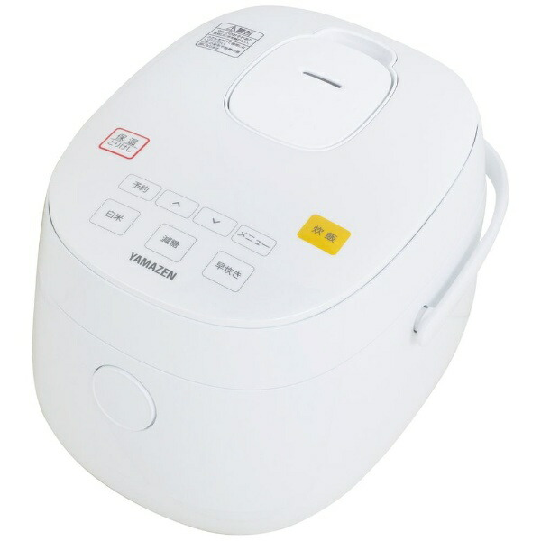 ヤマゼンYAMAZEN炊飯器糖質を減らせるマイコン炊飯器ホワイトYJF-M30CC-W[マイコン/3合][YJFM30CC]