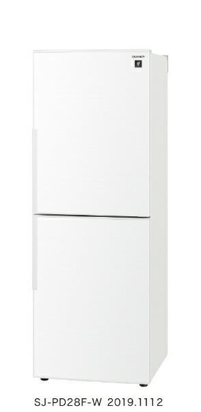 シャープSHARP《基本設置料金セット》冷蔵庫プラズマクラスター冷蔵庫ホワイト系SJ-PD28F-W[2ドア/右開きタイプ/280L][冷蔵庫大型省エネ家電][SJPD28F省エネ家電]